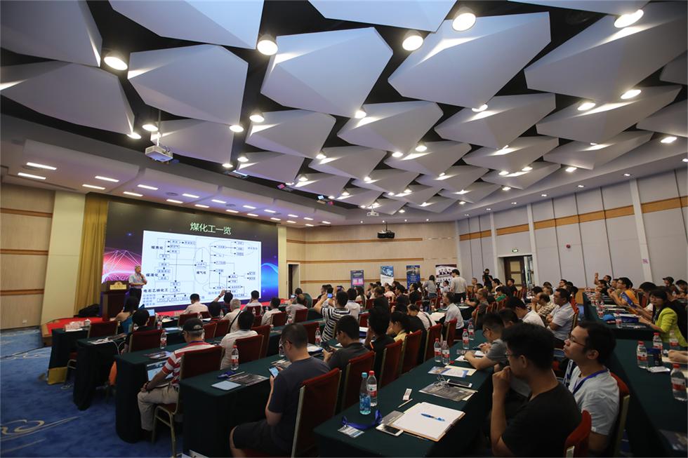 期货界大咖云集杭州站 展望下半年期市交易机会